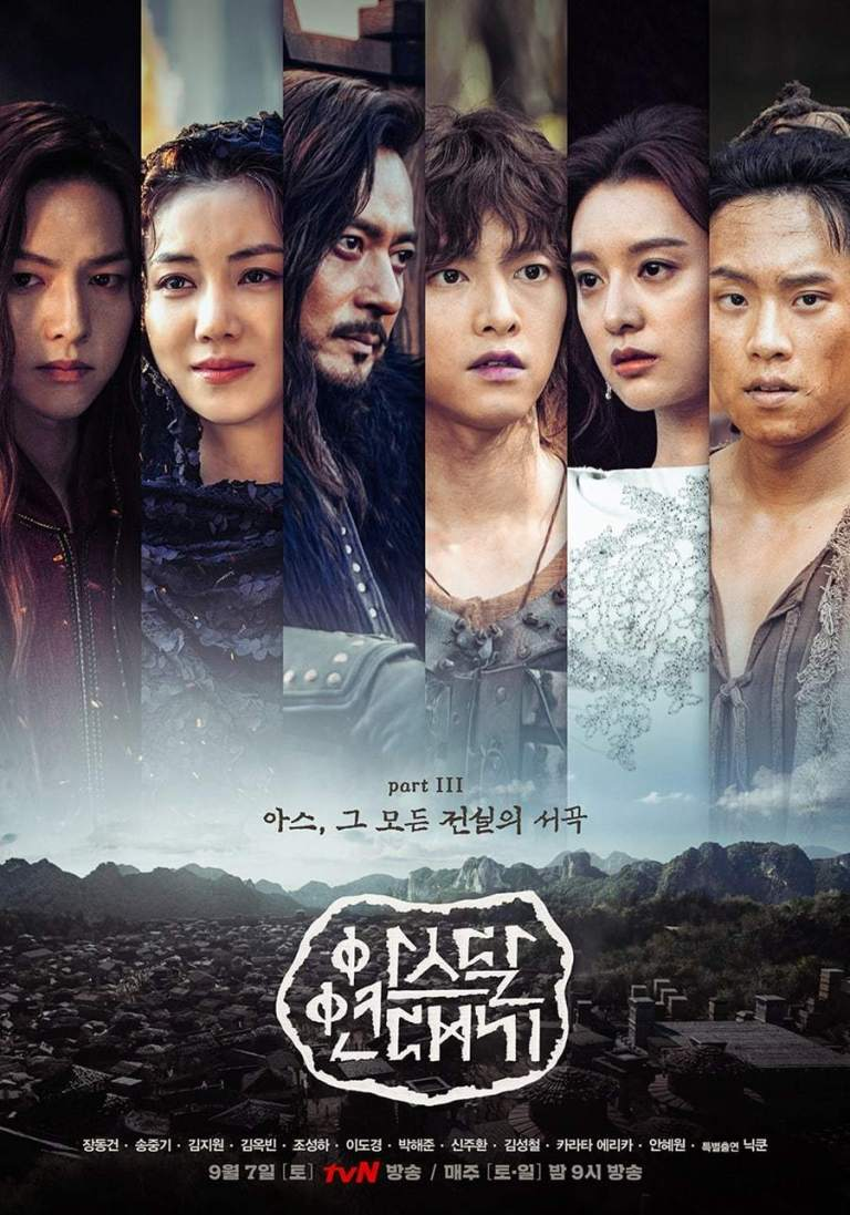 Arthdal Chronicles Torrent Files