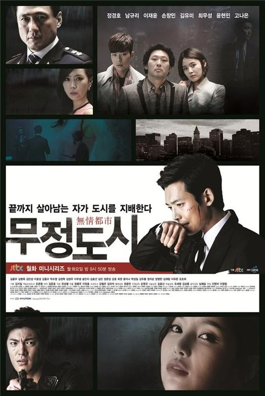 Cruel City - Korean Drama-tp1.jpg