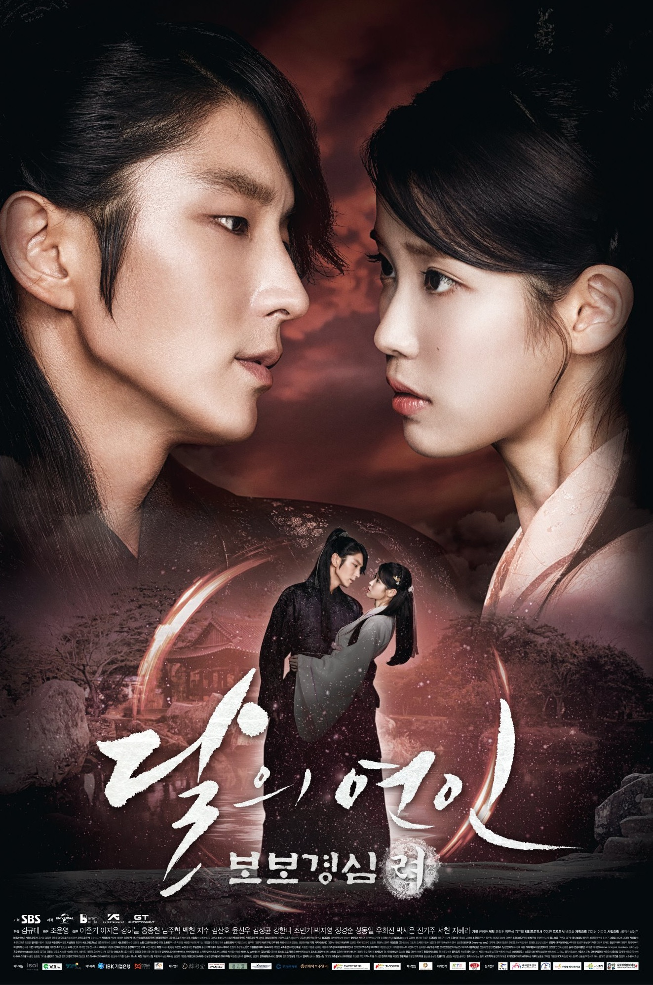 Moon Lovers.p1.jpg