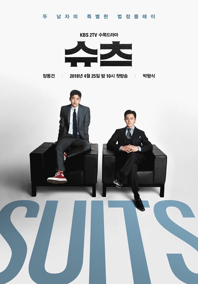 Suits (Korean Drama)-P1.jpg