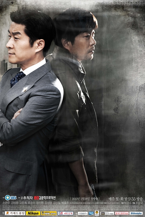 The Chaser (Korean Drama)-p3.jpg