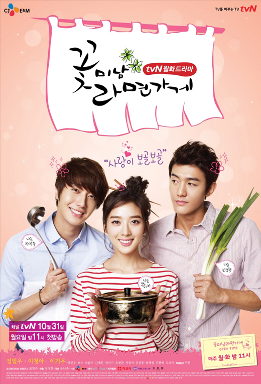 Flower Boy Ramen Shop-p1.jpg