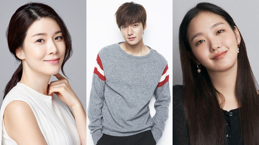 7 New Korean Dramas To Watch In April 2020 - Lee Min-ho & Kim Go-eun