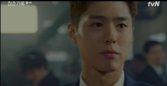 'Record of Youth' Park Bo-gum challenged the third generation of chaebol