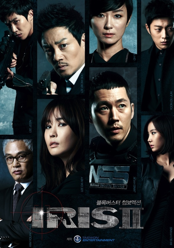 IRIS 2 – The Movie
